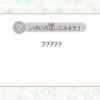 【ガルモ4】ヒントなしの称号一覧